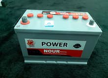 بتارية سيارة Power Nour 90Ah انظيفة ... للبيع !