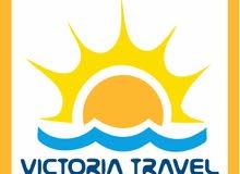 رحلة نصف العام 4 ايام 1220ج فندق بانوراما نعمة هايتس شرم الشيخ  شركة (فيكتوريا ترافيل)