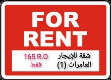 Best price 124 sqm apartment for rent in AmeratAmerat Area 1