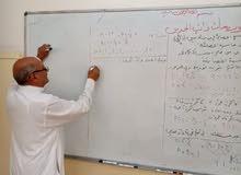 مدرس رياضيات للمراحل التعليمه والجامعة بالرياض