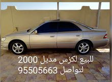 For sale 2000 Beige HS