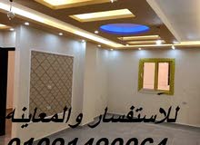 apartment for sale Second Floor directly in Hadayek al-Ahram
