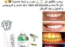 جال الاسنان