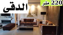 apartment for sale More than 5 - Dokki