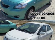 for sale or exchange two cars Yaris