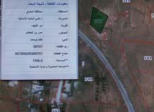 ارض دونم و106 متر في دير الكهف ملك على شارع الستين, و شارع رئيسي ثاني 13 متر