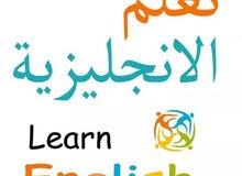 مدرس لغة انجليزية سوري