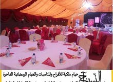 عرض العيد خيمة وكراسي وكوشة