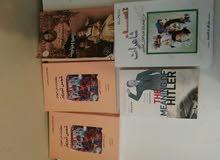 مجموعة كتب  و روايات عربية و انجليزية