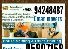 house shifting service Oman movers