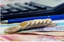 تقديم خدمات محاسبية ومالية