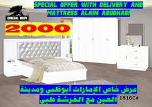 غرفة 0507434789وليدwalid