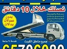 ونش كرين سيارات65120121 السالميه الكويت