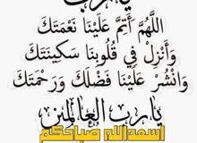 امام مسجد