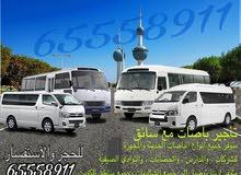 تأجير باصات مع سائق - باص الكويت