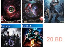 ps4 games collection offer