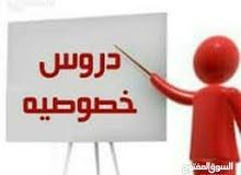 مرس كيمياء خصوصي لطلبه الجامعات