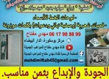 لوحات الخط العربي وقصائد شعرية لكل المناسبات