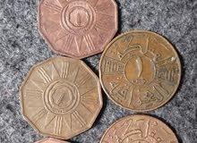 عملات عراقية قديمة