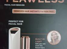 قلم لازالة الشعر جديد