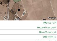 اراضي للبيع في جنوب عمان