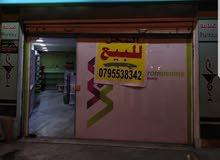 محل تجاري للإيجار على دوار جمرك عمان مباشرة