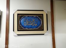 Paintings - Frames for sale available in Amman