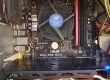perfect gaming pc i7