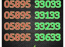 Du Number Prepaid Offer price for sale