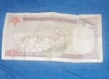 ورقة نقدية تونسية قديمة فئة دينار