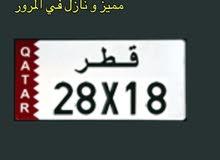 five  digit register special in morror