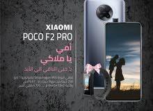 شاومي بوكو F2 pro الذاكرة256G الرام 8G مع بكج هدية وتغليف حراري مجاناً xiaomi