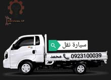 سيارة نقل بضائع داخل وخارج طرابلس.