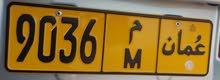 رقم رباعي رمز M