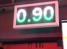 شاشات عرض إلكترونية للمحطات