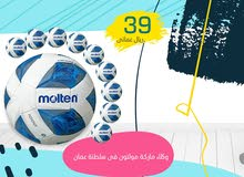 Molten Footnball Offers from Olympia Fitness