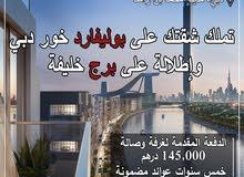 شقه للبيع فى مدينه الشيخ محمد بن راشد