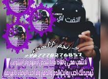 نـﭼـٰم ؛ اليمن لبيع الارقام الوهميه