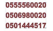 3Special Prepaid Etisalat & DU numbers
