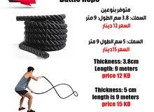 حبل التدريب - battle Rope
