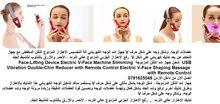 تخلص من الذقن المزدوج رفع وشد الجلد بشكل فعال وتهدئة عضلات الوجه الذقن وتحسين قو