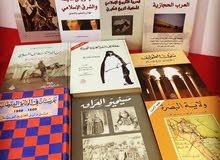 باقة كتب تاريخية