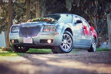 Best rental price for Chrysler 300C 2010
