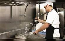 بنوفر عمال للعمل في المطاعم و الفنادق