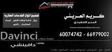 Brand new Villa for rent in Mubarak Al-Kabeer Messila
