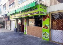 مطعم في منطقة الويبدة للبيع لعدم التفرغ
