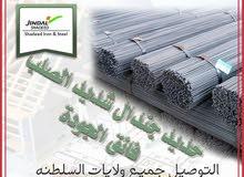 افضل أنواع الحديد عمان