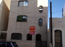 شقة طابقية للبيع ابو علندا المستندة