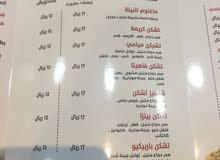 السلام عليكم ورحمة الله اابحث عمل المطاعم خبره  6سنوات ويتر ومعلم سندويتشات