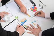 دراسة جدوي وتأسيس شركات